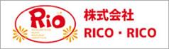 株式会社 RICO・RICO